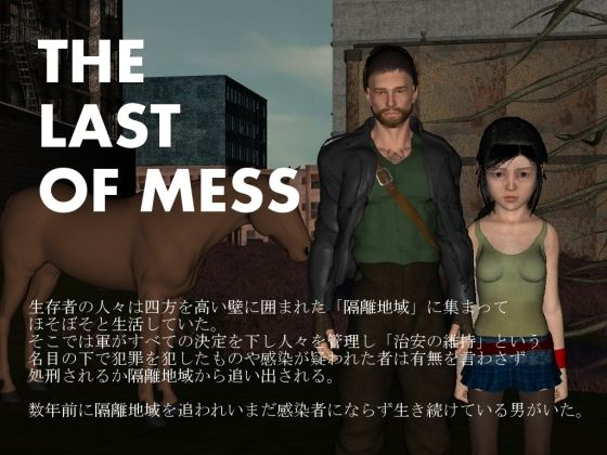 THE LAST OF MESS