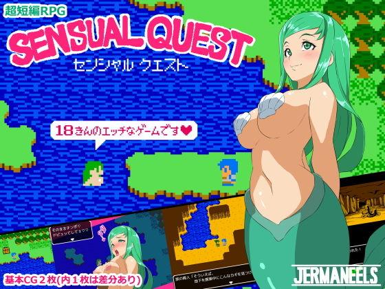 Sensual Quest