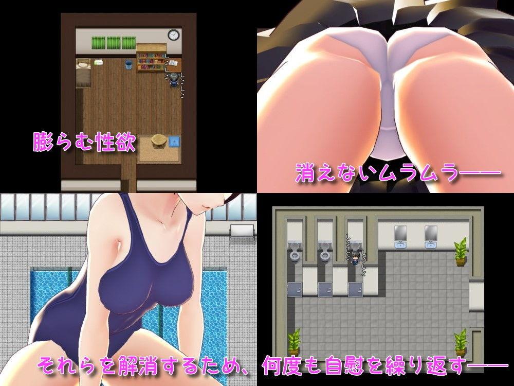 色仕掛け学園〜思春期男子誘惑作戦2〜
