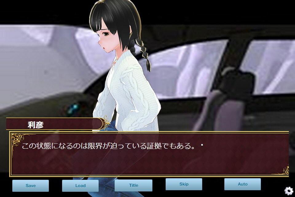 彼女のジーンズおもらしが見たい 〜Female Desperate 外伝〜