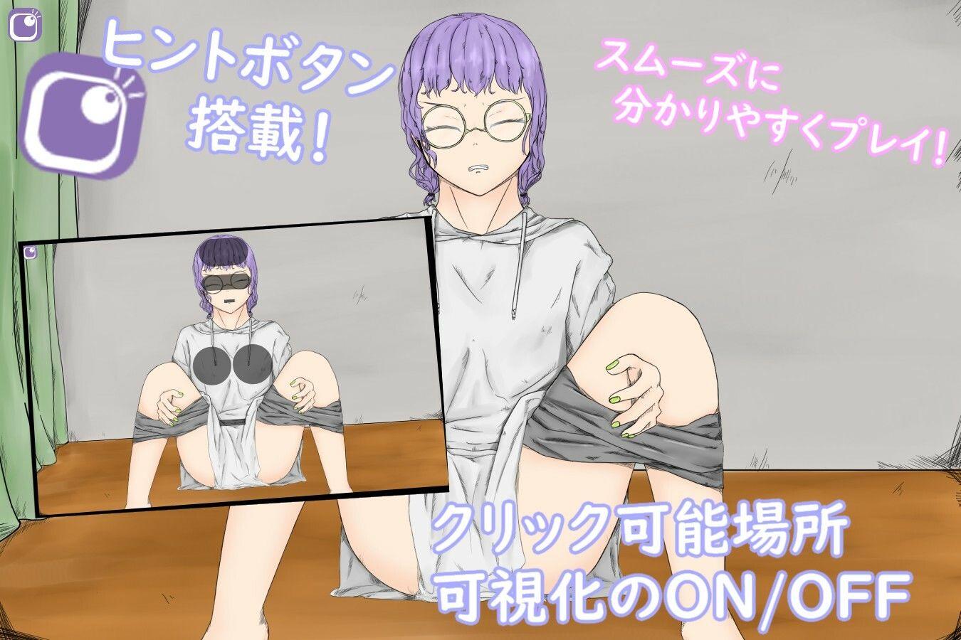 StudyTimeGlassesGirl〜勉強しない一つ下の後輩をお仕置き拘束プレイ〜
