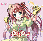 ALcot Vocal Collection. Vol.04 Ding Dong