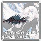アリスサウンドアルバム vol.14 AliveZ