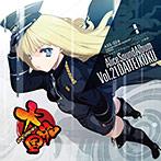 アリスサウンドアルバム vol.21 大帝国