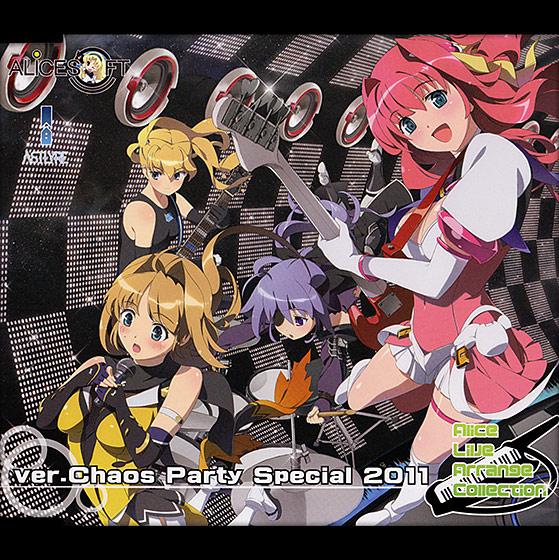 アリスライブアレンジコレクション ver.Chaos Party Special 2011
