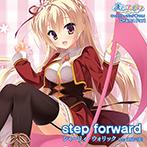 天色*アイルノーツ キャラクターソング Vol.1「step forward」 Drama Part