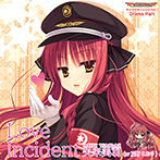 DRACU-RIOT!キャラクターソング Vol.1「Love Incident」 Drama Part