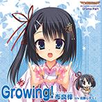 DRACU-RIOT!キャラクターソング Vol.2「Growing!」 Drama Part