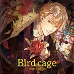birdcage―marriage―