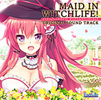 メイドinウィッチライフ! オリジナルサウンドトラック