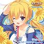 千恋*万花 キャラクターソング Vol.4「Blue sky」