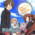 Little Busters! 〜TV animation ver.〜