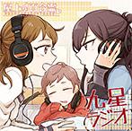 屋上の百合霊さん DRAMA CD『九星ラジオ』