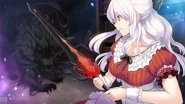 呪いの魔剣に闇憑き乙女 2