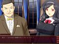 売淫令嬢〜周芳院櫻子の罪穢〜 DL版