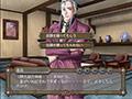 ボンデージ・ゲームDVG 〜深窓の隷嬢達〜 for Windows DL版