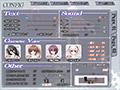 G線上の魔王【美少女ゲームアワード2008 大賞受賞】