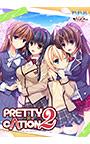 PRETTY×CATION2