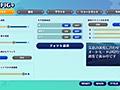 ゲーム画面 No.8