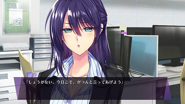 ゲーム画面 No.3