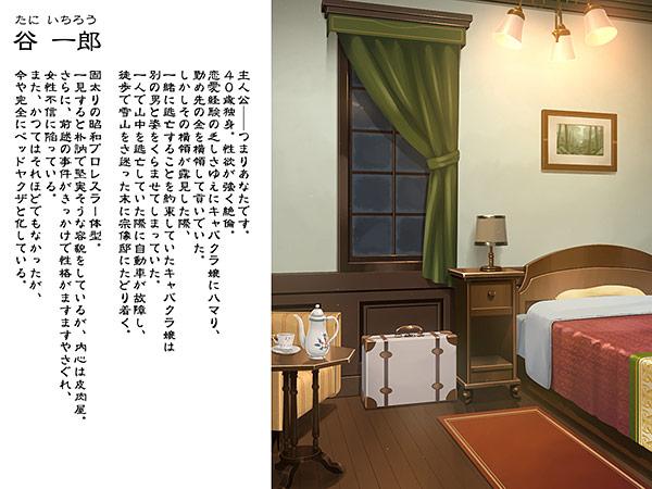邪娠娼館 ―淫乱巨乳母娘生贄儀式― HシーンのエロCG