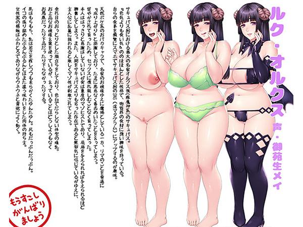 イクイク☆サキュバス再教育 〜落第淫魔の交姦留学日誌〜のサンプル画像10