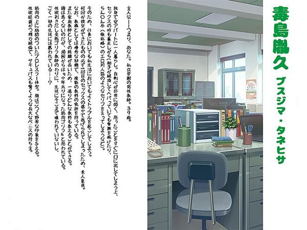 イクイク☆サキュバス再教育 〜落第淫魔の交姦留学日誌〜のサンプル画像11