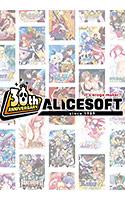 【まとめ買い】「イブニクル2」が選べる!アリスソフト30周年記念まとめ買いセット 第1弾