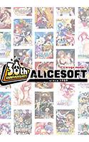 【まとめ買い】「ランス10」が選べる!アリスソフト30周年記念まとめ買いセット 第3弾