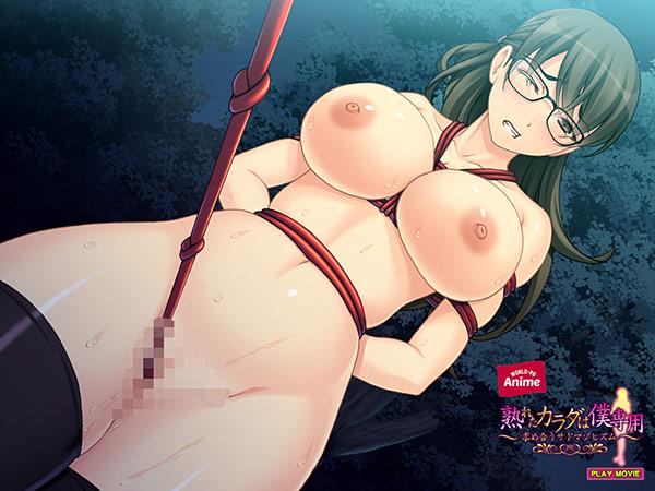 https://pics.dmm.co.jp/digital/pcgame/aman_0279/aman_0279jp-003.jpg