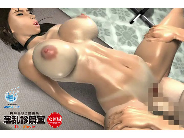 https://pics.dmm.co.jp/digital/pcgame/aman_0314/aman_0314jp-007.jpg