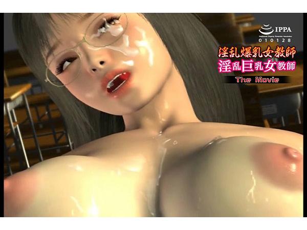 https://pics.dmm.co.jp/digital/pcgame/aman_0333/aman_0333jp-009.jpg