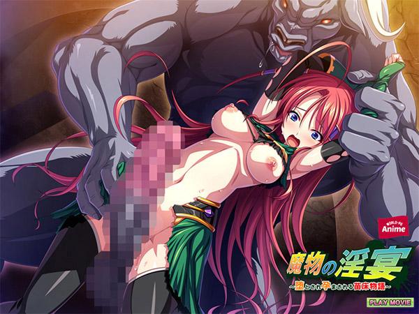 https://pics.dmm.co.jp/digital/pcgame/aman_0345/aman_0345jp-001.jpg