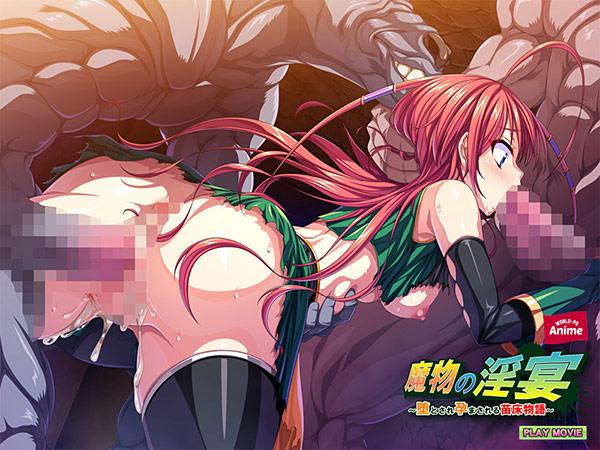 https://pics.dmm.co.jp/digital/pcgame/aman_0345/aman_0345jp-002.jpg