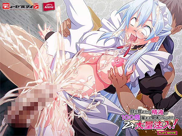 https://pics.dmm.co.jp/digital/pcgame/aman_0412/aman_0412jp-004.jpg