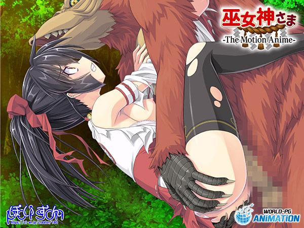 巫女神さま ―The Motion Anime―のサンプル画像5