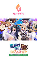 artumph_0006[-000]異世界酒場のセクステット 〜Vol.3 Postlude Days〜