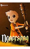 Neversong(ネバーソング)発売記念キャンペーン