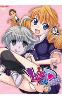 LOVE&DEAD