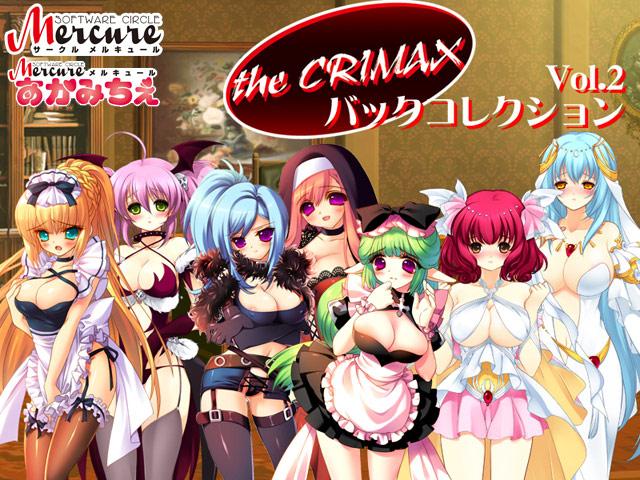 the CRIMAX vol.02 バックコレクション