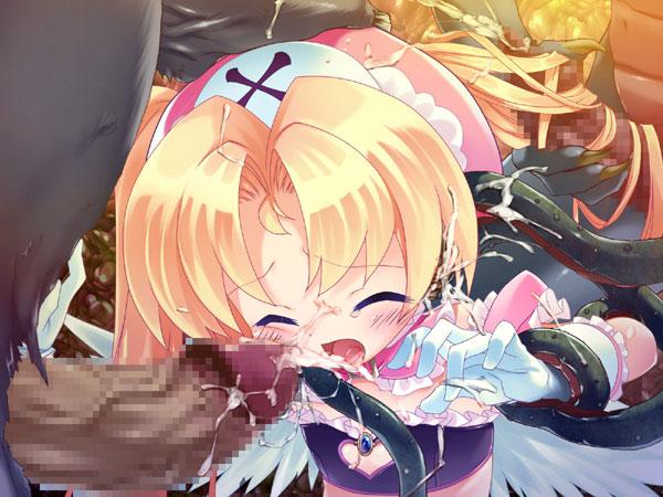 魔法少女アルテリオン 愛悦に溺れる姉弟 4