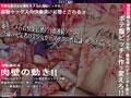 処女・巨乳・辱め・中出し・制服・ゲーム作品30%OFFキャンペーン