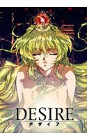 DESIRE 【完全版】