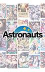 【まとめ買い】アストロノーツ10周年突入!5本選んで10,000円まとめ買いセット