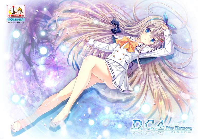 https://pics.dmm.co.jp/digital/pcgame/dacapo_0014/dacapo_0014pl.jpg