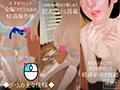メガネっ娘・中出し・フェラ・ぶっかけ・オナニー・3DCG・デモ・体験版あり・FANZA(ファンザ)独占販売・20%OFFキャンペーン