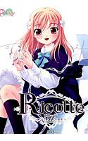 Ricotte〜アルペンブルの歌姫〜