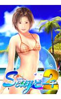 digib_0020[-000]Sexyビーチ2 DL版
