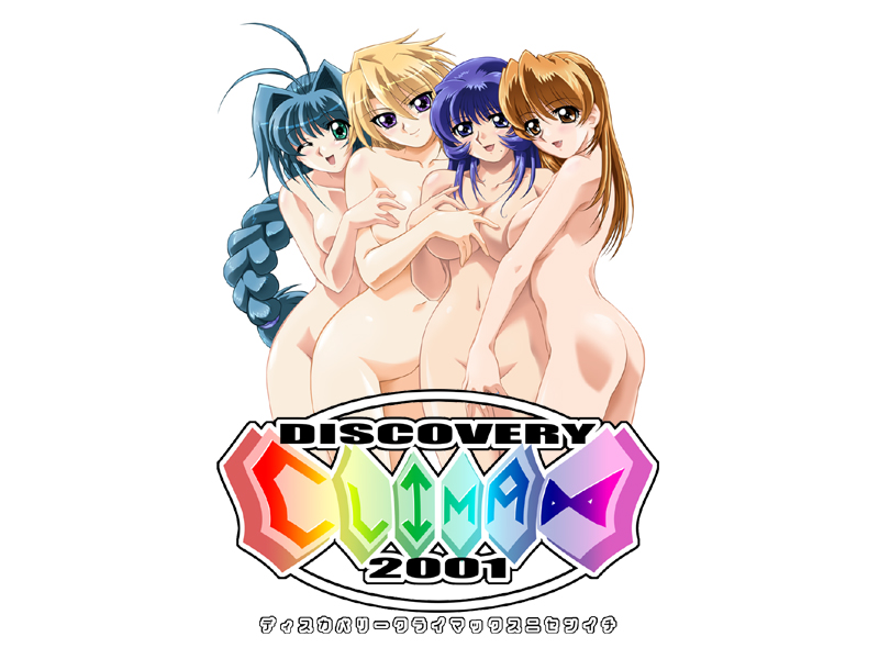 DISCOVERY CLIMAX 2001
