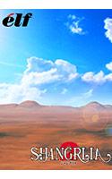 dmmgames_0026[-000]シャングリラ2【Windows10対応】